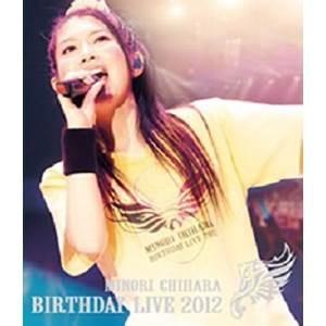 【取寄商品】BD/アニメ/MINORI CHIHARA BIRTHDAY LIVE 2012(Blu-ray)