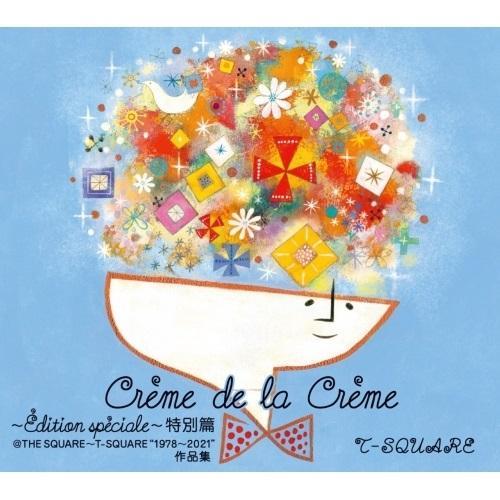 CD T-SQUARE Creme de la 専門店 即日出荷 〜Edition quot;1978〜2021quot;作品集 6ハイブリッドCD+Blu-ray 完全生産限定盤 speciale〜 SQUARE〜T-SQUARE 特別篇@THE