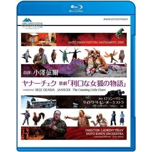 ★BD/クラシック/ヤナーチェク 歌劇「利口な女狐の物語」(Blu-ray)