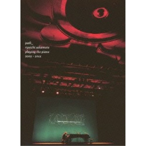 DVD/ryuichi sakamoto/path_ryuichi sakamoto playing the piano 2009-2011 (3DVD+CD) (初回生産限定版)