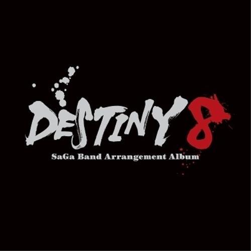 CD ゲーム ミュージック DESTINY 8 市場 Album SaGa 祝開店大放出セール開催中 Band - Arrangement