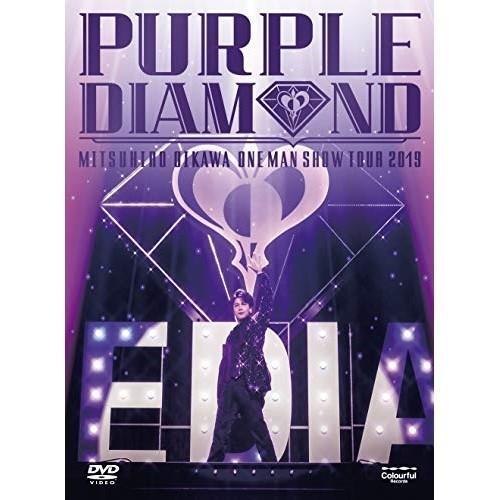 DVD/及川光博/及川光博ワンマンショーツアー2019 PURPLE DIAMOND (DVD+CD)