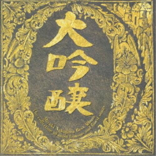 CD/中島みゆき/ベストアルバム 大吟醸 サプライズweb - 通販 - PayPayモール