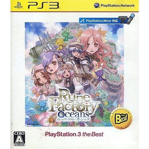 中古PS3ソフト ルーンファクトリー オーシャンズ[Best版]|suruga-ya