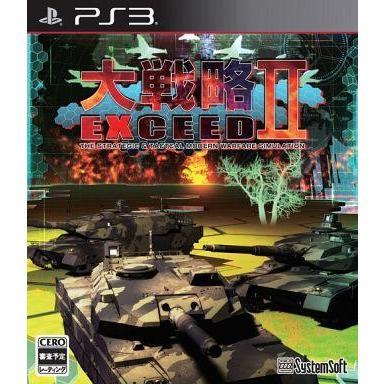 中古PS3ソフト 大戦略エクシード2|suruga-ya