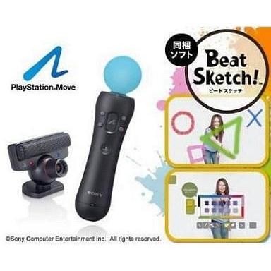 中古PS3ハード PLAYSTATION MOVE スターターパック suruga-ya