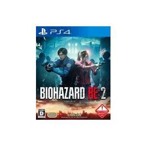 新品PS4ソフト バイオハザード RE:2 [通常版]