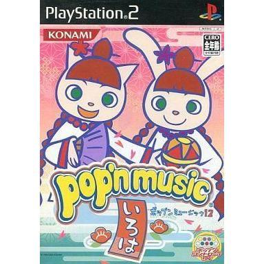 中古PS2ソフト ポップンミュージック 12 いろは suruga-ya