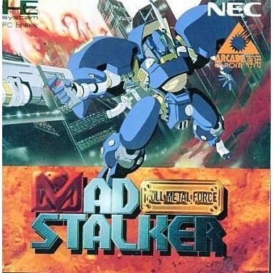 中古PCエンジンアーケードカードソフト マッドストーカー