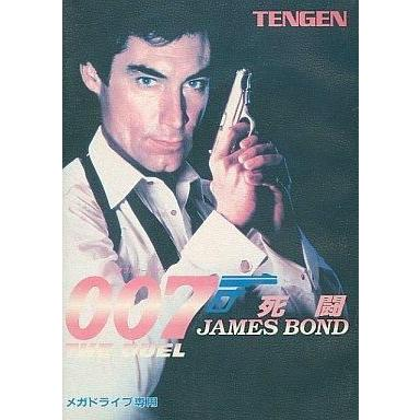 中古メガドライブソフト 007・死闘