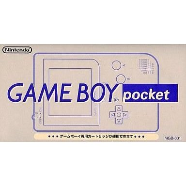 中古GBハード ゲームボーイポケット本体 グレー