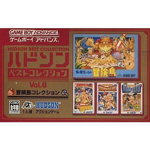中古GBAソフト 冒険島コレクション ハドソンベストコレクション Vol.6