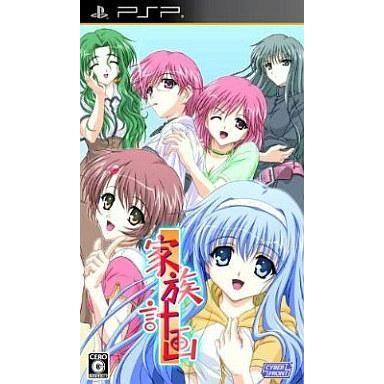 中古PSPソフト 家族計画[通常版]|suruga-ya