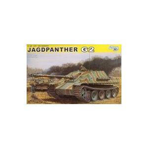 中古プラモデル 1/35 WW.II ドイツ軍 ヤークトパンター G2型(スマートキット) [CH6609]