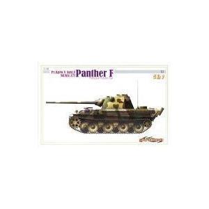 中古プラモデル 1/35 Pz.Kpfw.V Ausf.F Sd.Kfz.171 Panther F -V号戦車 パンタ