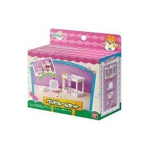 中古おもちゃ ベッドルームセット 「かみさまみならい ヒミツのここたま」|suruga-ya