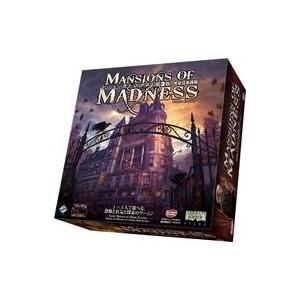 新品ボードゲーム マンション・オブ・マッドネス 第2版 完全日本語版 (Mansions of Madness:Second Edit