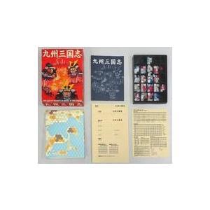 中古ボードゲーム [破損品/ユニット切り離し済] 九州三国志