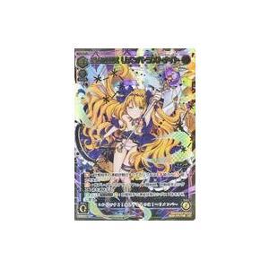 中古ウィクロス WXEX1-02P [LR] : 星占の巫女 リメンバ・ラストナイト