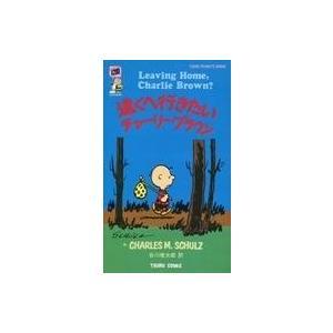 中古その他コミック PEANUTS BOOKS 全60巻セット / チャールズ·M·シュルツ