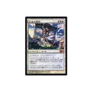 中古マジックザギャザリング [神話R] : 【FOIL】天使の運命/Angelic Destiny