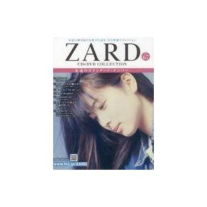 中古音楽雑誌 セット)付録付)ZARD CD&DVDコレクション 全67冊セット