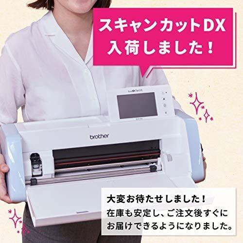 小型カッティングマシン スキャンカット ScanNCut SDX1000 単体|susetsunrise|02
