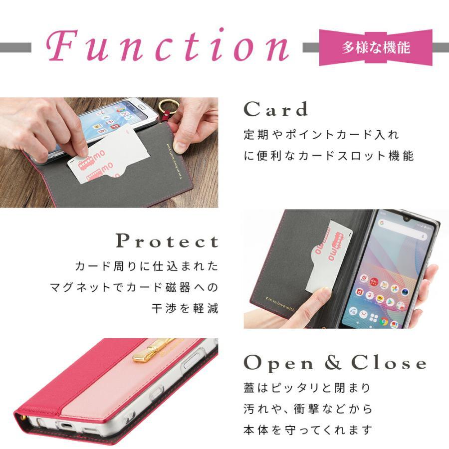 Xperia Ace II ケース Xperia Ace エクスペリアAceII スマホケース 手帳型 カード収納 マグネット ストラップ付き リボン おしゃれ かわいい SO-41B SO-02L|susumu|04
