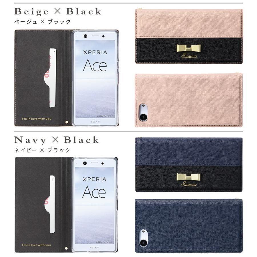 Xperia Ace II ケース Xperia Ace エクスペリアAceII スマホケース 手帳型 カード収納 マグネット ストラップ付き リボン おしゃれ かわいい SO-41B SO-02L|susumu|08
