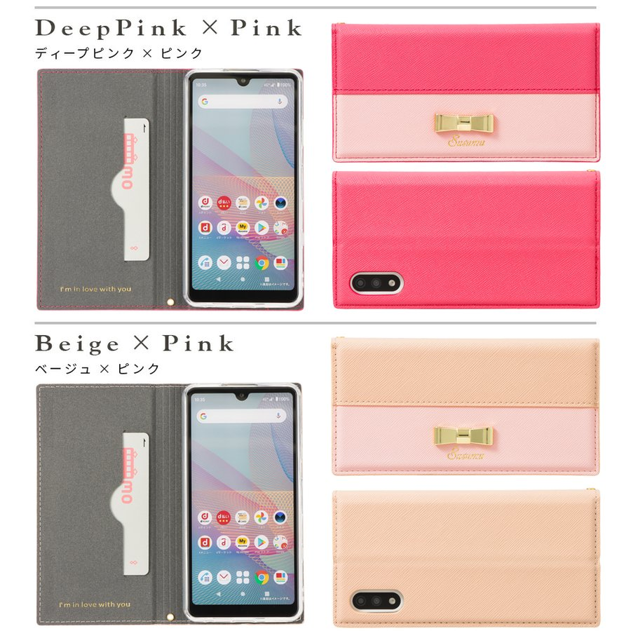 Xperia Ace II ケース Xperia Ace エクスペリアAceII スマホケース 手帳型 カード収納 マグネット ストラップ付き リボン おしゃれ かわいい SO-41B SO-02L|susumu|09