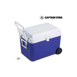 保冷ボックス キャスター付き クーラーボックス  ホイールクーラー48L(ブルー)