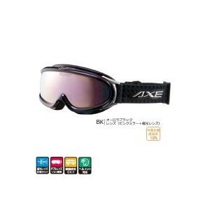 【楽天最安値に挑戦】 AXE(アックス) メンズ 大型メガネ対応 偏光ダブルレンズ ゴーグル AX888-WMP BK・オーロラブラック(スポーツ), タカオカシ:e916a7de --- airmodconsu.dominiotemporario.com