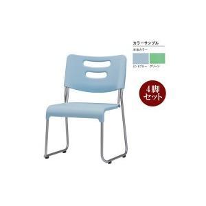 サンケイ スタッキングチェア CM383S-MS 4脚 グリーン(家具 イス テーブル)