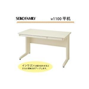 SEIKO FAMILY(生興) 日本製 LCSシリーズ(ニューグレータイプ) W1100 平机 LCS-117HCG(オフィス収納)