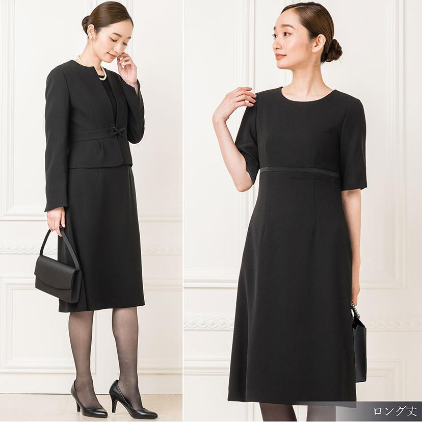 喪服 レディース 50代 ロング丈 ブラックフォーマル スーツ 礼服 ワンピース 女性 入学式 20代 30代 40代 大きいサイズ 小さいサイズ 安い 洗える sutekitaiken 13