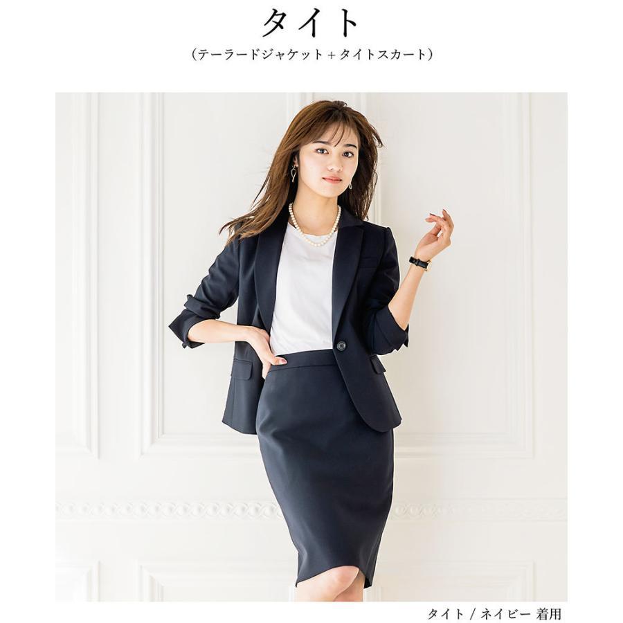 スーツ レディース スカートスーツ ビジネス テーラード タイト フレア ロング タック ストレッチ 女性 面接 就活 30代 40代 大きいサイズ 小さいサイズ 洗える sutekitaiken 11