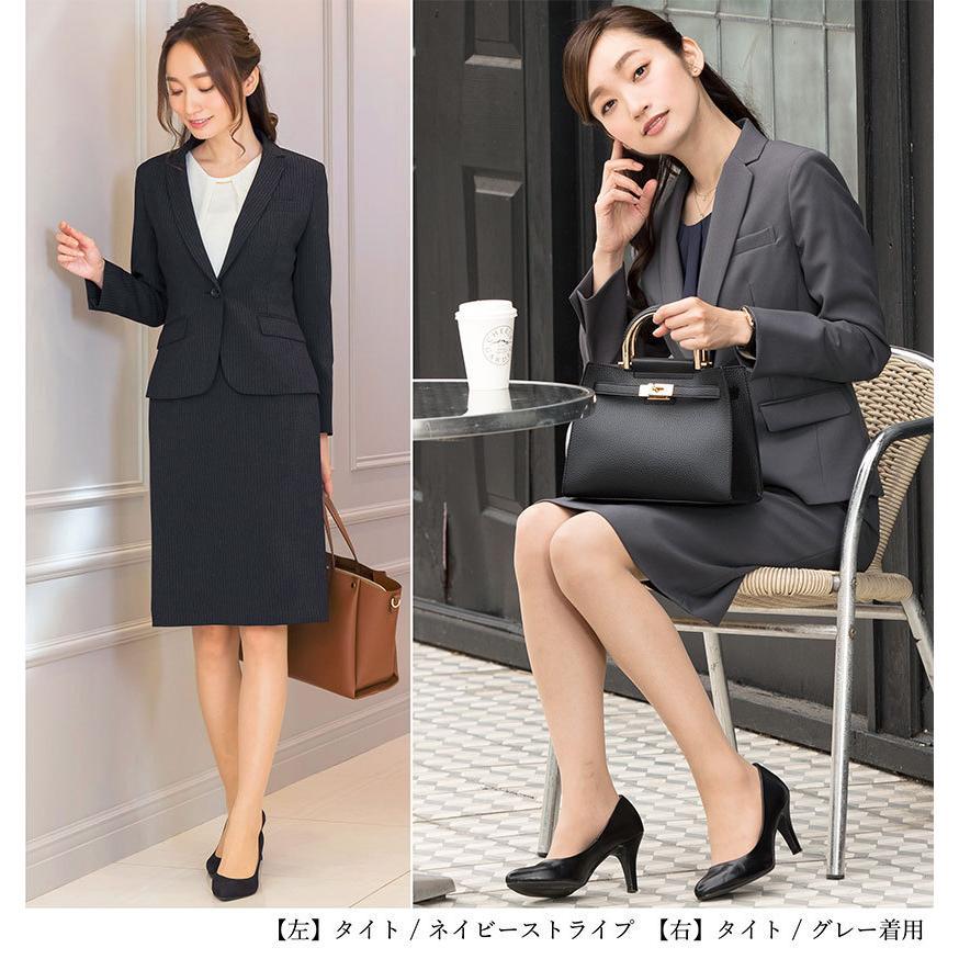 スーツ レディース スカートスーツ ビジネス テーラード タイト フレア ロング タック ストレッチ 女性 面接 就活 30代 40代 大きいサイズ 小さいサイズ 洗える sutekitaiken 12