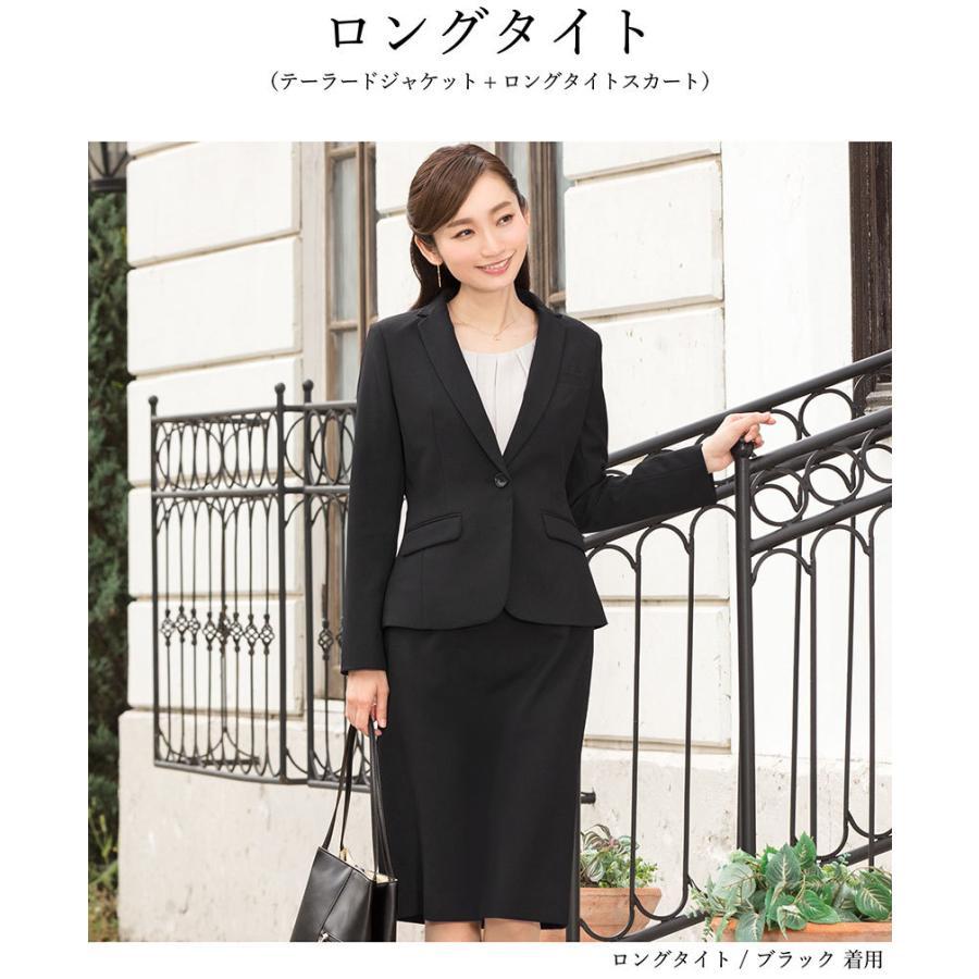 スーツ レディース スカートスーツ ビジネス テーラード タイト フレア ロング タック ストレッチ 女性 面接 就活 30代 40代 大きいサイズ 小さいサイズ 洗える sutekitaiken 13