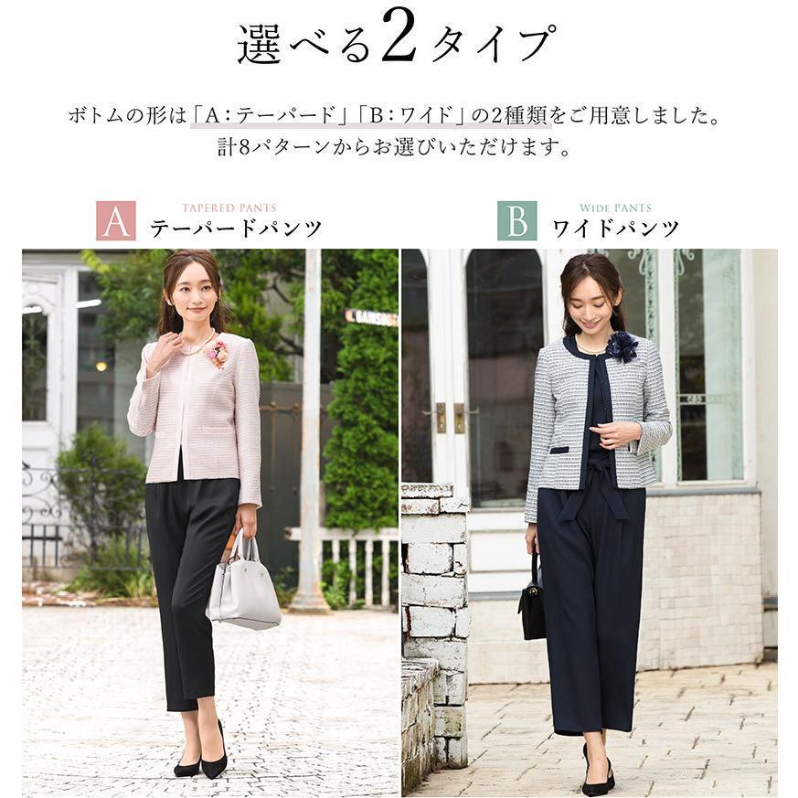 スーツ 卒業式 レディース 入学式 服装 ママ パンツスーツ 30代 40代 セレモニースーツ ワンピース 3点セット 大きいサイズ セットアップ|sutekitaiken|02
