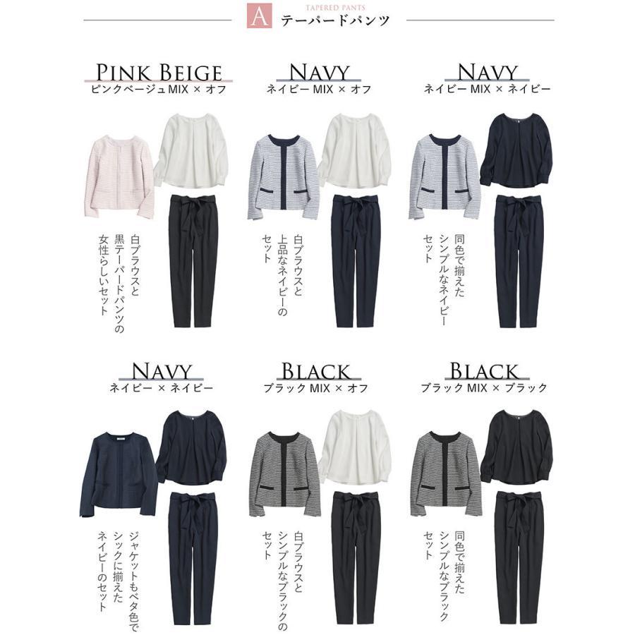 スーツ 卒業式 レディース 入学式 服装 ママ パンツスーツ 30代 40代 セレモニースーツ ワンピース 3点セット 大きいサイズ セットアップ|sutekitaiken|03