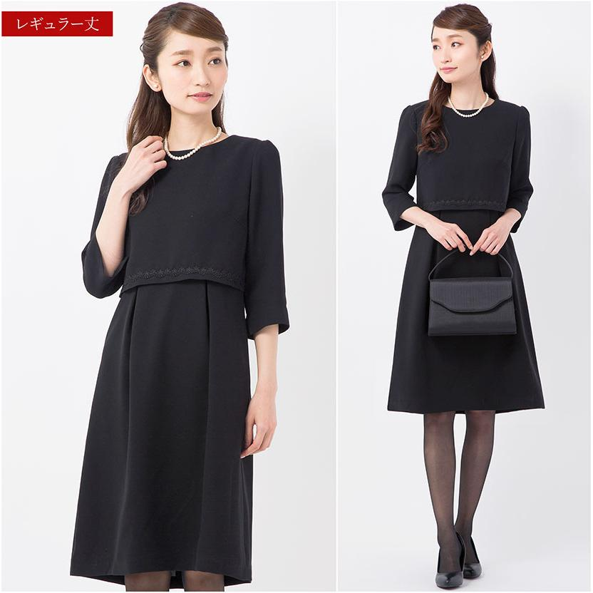 喪服 レディース 洗える ワンピース ブラック フォーマル 礼服 日本製生地 サマー 七分袖 長袖 20代 30代 40代 50代 大きいサイズ 小さいサイズ|sutekitaiken|12