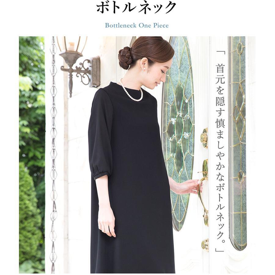 喪服 レディース 洗える ワンピース ブラック フォーマル 礼服 日本製生地 サマー 七分袖 長袖 20代 30代 40代 50代 大きいサイズ 小さいサイズ|sutekitaiken|14