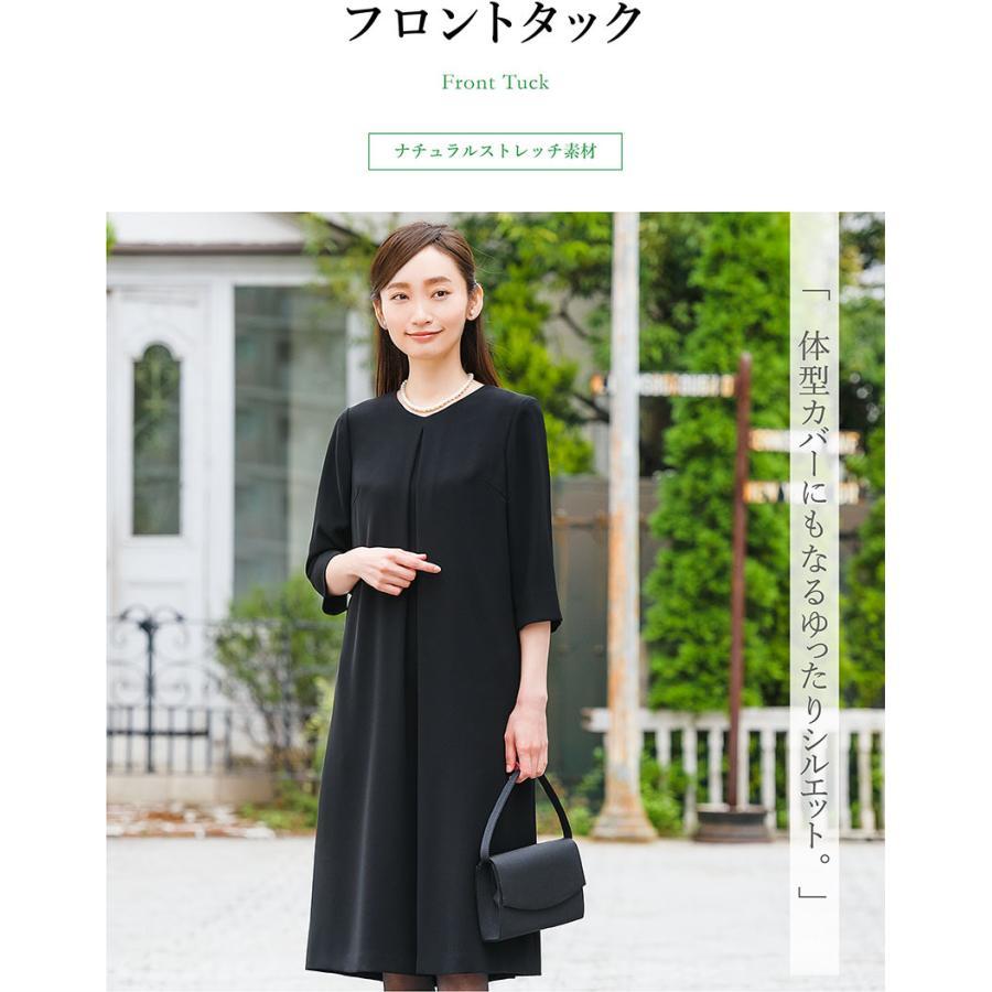 喪服 レディース 洗える ワンピース ブラック フォーマル 礼服 日本製生地 サマー 七分袖 長袖 20代 30代 40代 50代 大きいサイズ 小さいサイズ|sutekitaiken|18