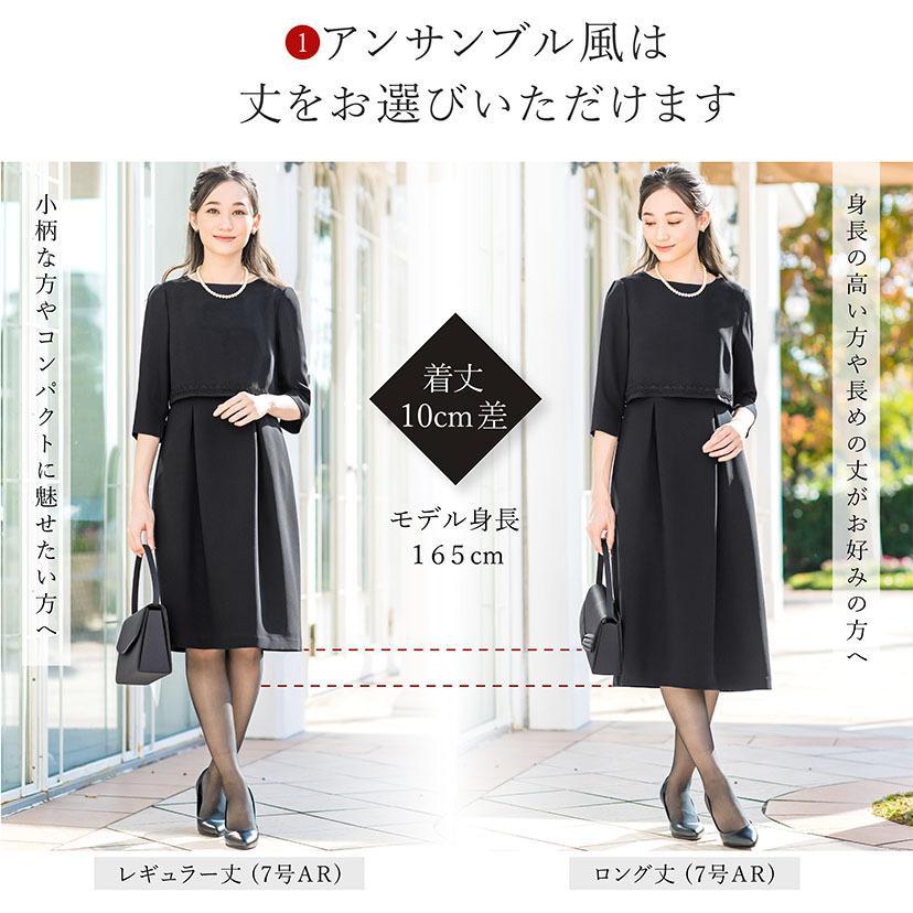 喪服 レディース 洗える ワンピース ブラック フォーマル 礼服 日本製生地 サマー 七分袖 長袖 20代 30代 40代 50代 大きいサイズ 小さいサイズ|sutekitaiken|04