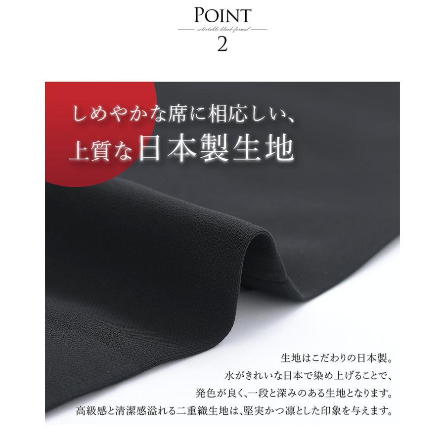 喪服 レディース 洗える ワンピース ブラック フォーマル 礼服 日本製生地 サマー 七分袖 長袖 20代 30代 40代 50代 大きいサイズ 小さいサイズ|sutekitaiken|05