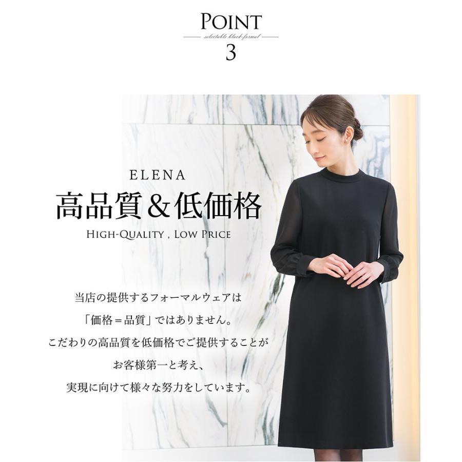 喪服 レディース 洗える ワンピース ブラック フォーマル 礼服 日本製生地 サマー 七分袖 長袖 20代 30代 40代 50代 大きいサイズ 小さいサイズ|sutekitaiken|06