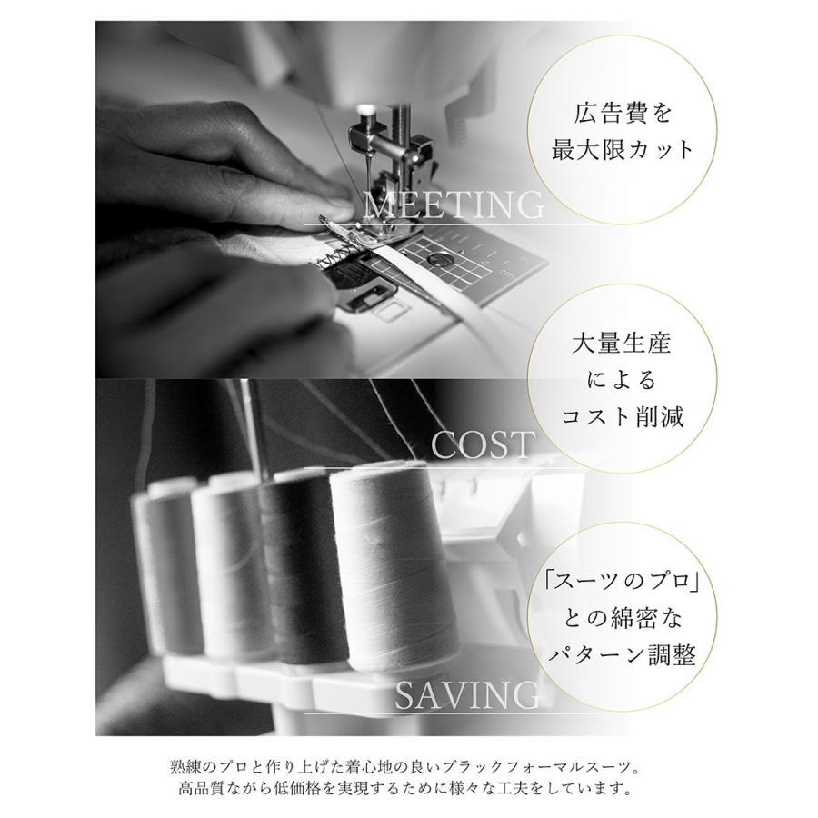 喪服 レディース 洗える ワンピース ブラック フォーマル 礼服 日本製生地 サマー 七分袖 長袖 20代 30代 40代 50代 大きいサイズ 小さいサイズ|sutekitaiken|07
