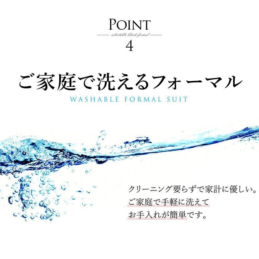 喪服 レディース 洗える ワンピース ブラック フォーマル 礼服 日本製生地 サマー 七分袖 長袖 20代 30代 40代 50代 大きいサイズ 小さいサイズ|sutekitaiken|08