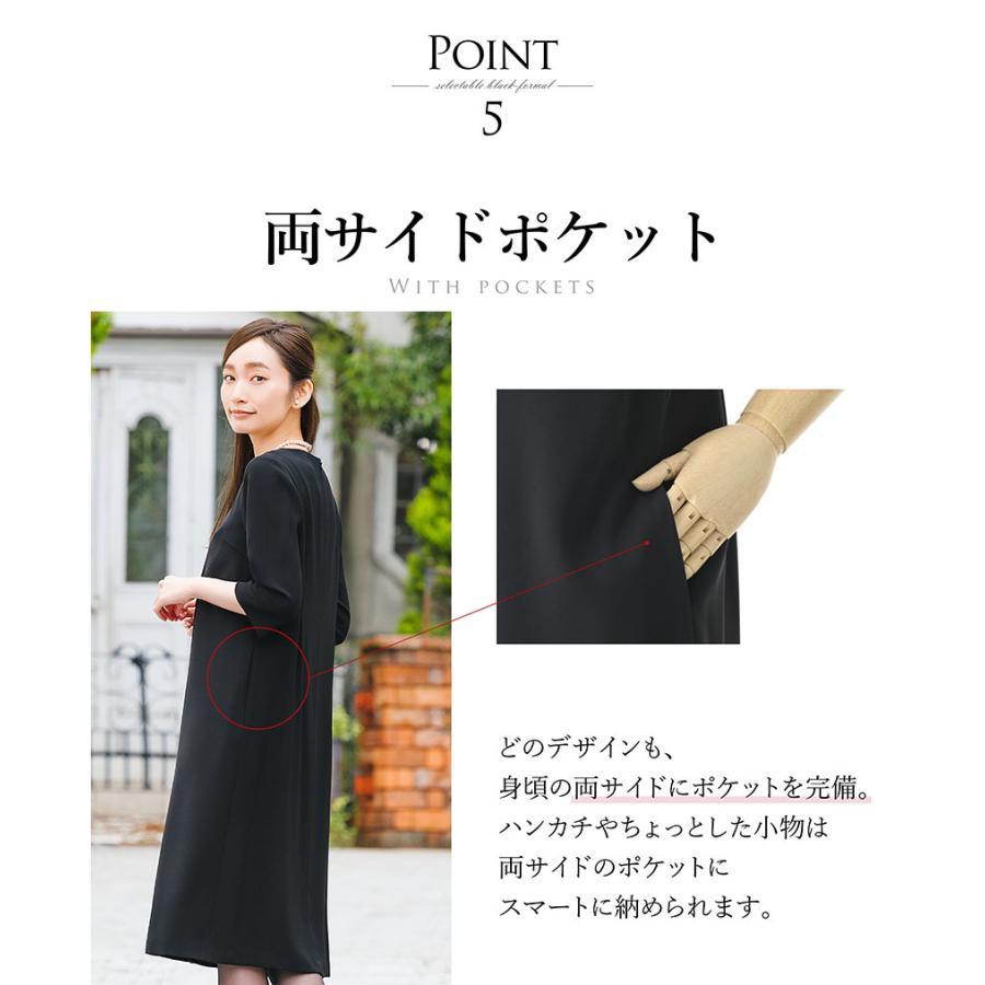 喪服 レディース 洗える ワンピース ブラック フォーマル 礼服 日本製生地 サマー 七分袖 長袖 20代 30代 40代 50代 大きいサイズ 小さいサイズ|sutekitaiken|09