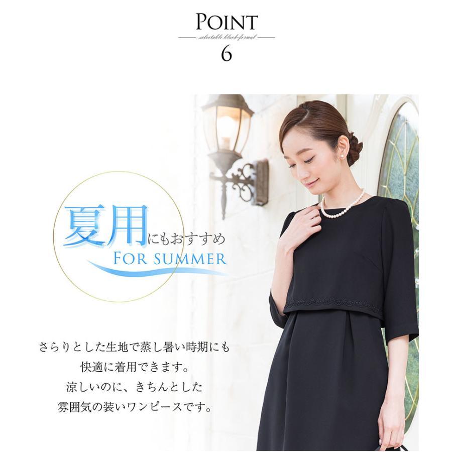 喪服 レディース 洗える ワンピース ブラック フォーマル 礼服 日本製生地 サマー 七分袖 長袖 20代 30代 40代 50代 大きいサイズ 小さいサイズ|sutekitaiken|10